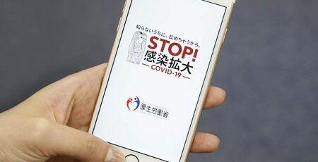 五輪 アプリ 73億 接触確認 政府 東京オリンピックに関連した画像-01
