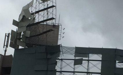 聖蹟桜ヶ丘 耳をすませば ジブリ ビル 解体に関連した画像-01