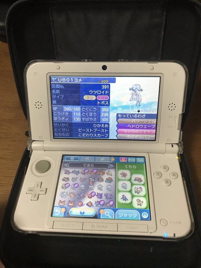 ポケモン ゲーマー 電子辞書 3DS 授業 厳選 育成に関連した画像-03