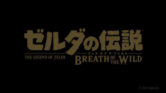 ニンテンドースイッチ 任天堂 ゼルダの伝説に関連した画像-01