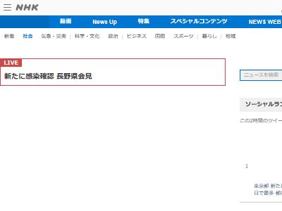 東京都内 新型コロナウイルス 新型肺炎 感染者数 1日 過去最多 合計に関連した画像-02