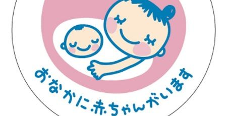 赤ちゃん 中絶 痛み 妊娠に関連した画像-01