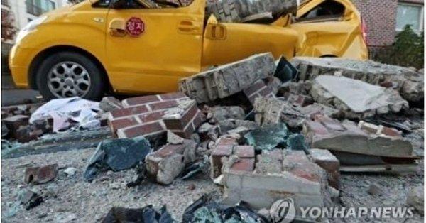韓国 地震に関連した画像-01