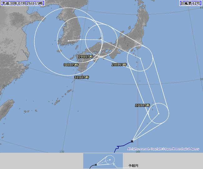 台風12号 進路 天気予報に関連した画像-05