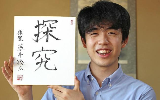 藤井聡太 自作PC CPU 50万円 Ryzenに関連した画像-01