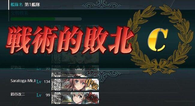 艦これ 艦隊これくしょん ラムダ ガチ勢 引退に関連した画像-01
