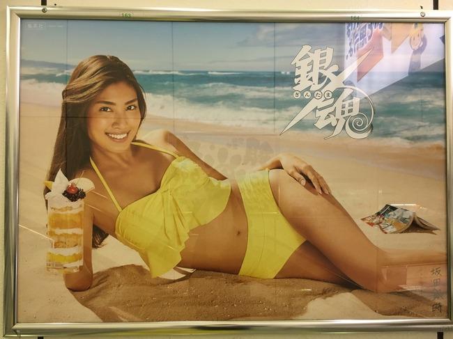 銀魂 新宿駅 宣伝ポスター ギャグに関連した画像-09