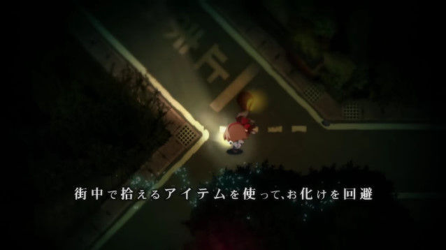 夜廻 ホラー 少女 夜 日本一ソフトウェアに関連した画像-14