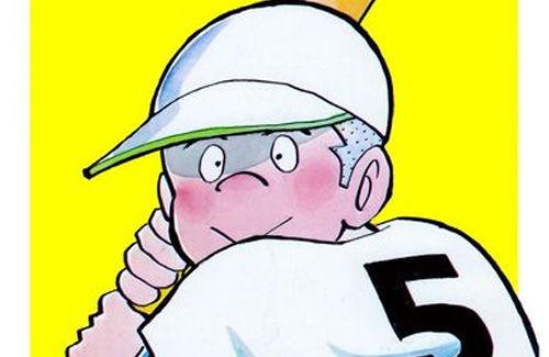 ちばあきお ちばてつや 伝説 野球漫画 キャプテン 38年ぶり コージィ城倉 グラゼニ おれはキャプテン グランドジャンプに関連した画像-01