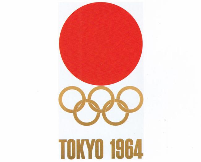 東京オリンピック エンブレムに関連した画像-07