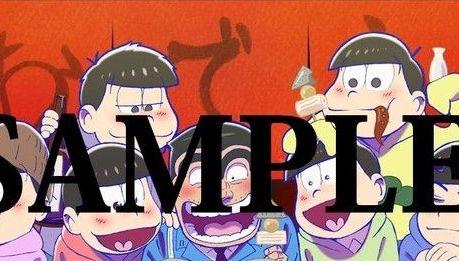 こち亀 おそ松さん ガルパン 魔術士オーフェン 謎解きはディナーのあとで コラボ 小説 原作者 書きおろしに関連した画像-01