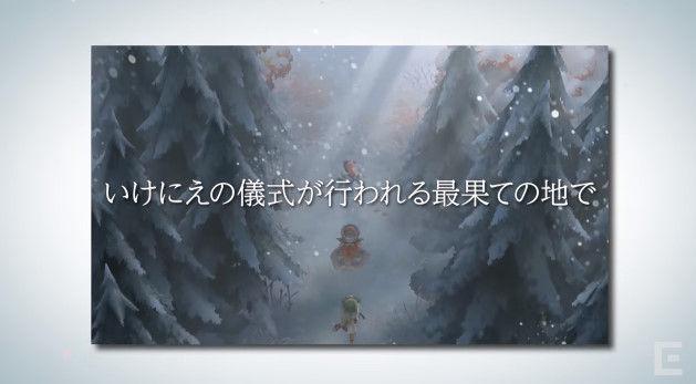 いけにえと雪のセツナ クロノトリガー ATBに関連した画像-06