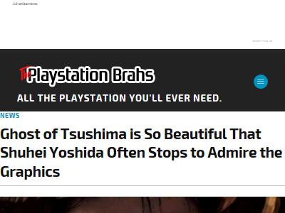 GhostofTsushima  グラフィック リアルに関連した画像-01