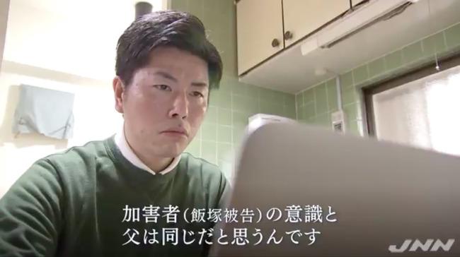 高齢者 運転 免許返納 老害 池袋暴走事故 松永拓也に関連した画像-10