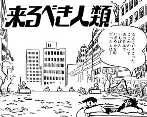 日本 核シェルター 注文殺到に関連した画像-01