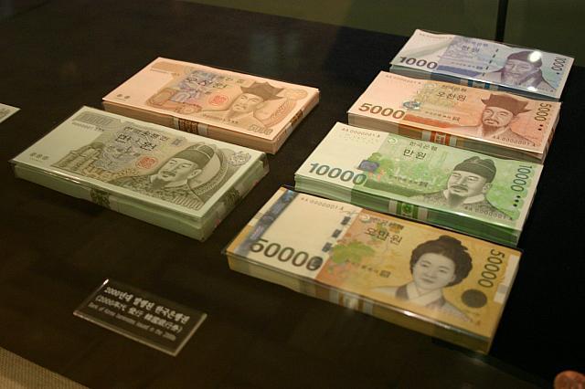 韓国 通貨スワップ 再開 南北首脳会談 融和ムードに関連した画像-01