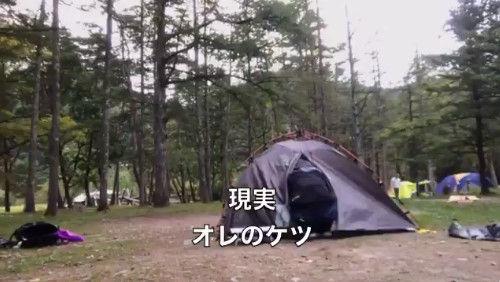 ゆるキャン キャンプ 理想 現実 動画に関連した画像-23
