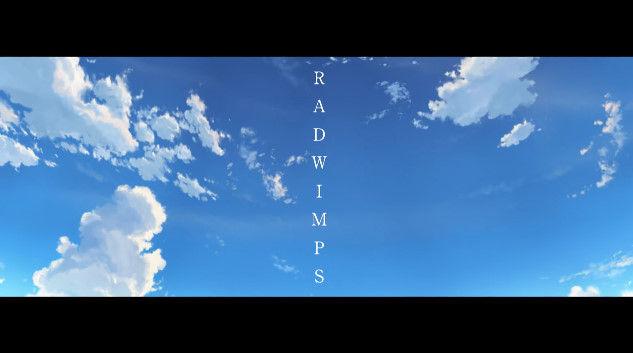 君の名は。 RADWIMPS スパークル DVD アニメMV ミュージックビデオに関連した画像-02