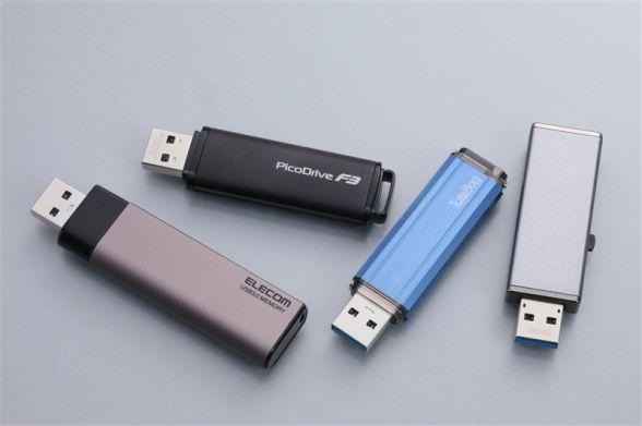 USBメモリ 落し物 中身に関連した画像-01