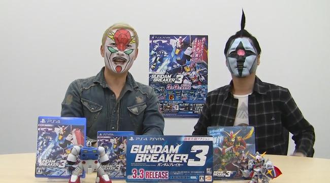 小野坂昌也 小西克幸 ガンダムブレイカー3 共闘 プレイ動画 出オチ に関連した画像-04