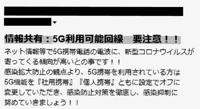 タマホーム 新型コロナワクチン 接種 社員 禁止 5G 強要に関連した画像-03