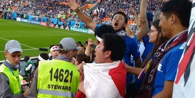 サッカー ワールドカップ W杯 観客 マナー違反に関連した画像-01