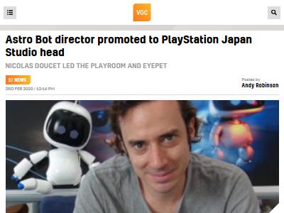 PSVR アストロボット PS4に関連した画像-02