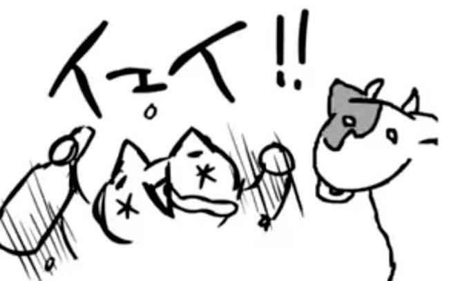 伝説の空耳ソング「恋のマイアヒ」 が2018年verとして復活! 9月17日のMステにも出演wwww