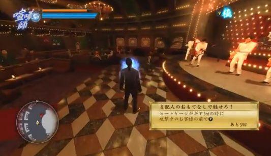 ゲーム 至上 最高 チュートリアル 龍が如く 真島の兄さんに関連した画像-04