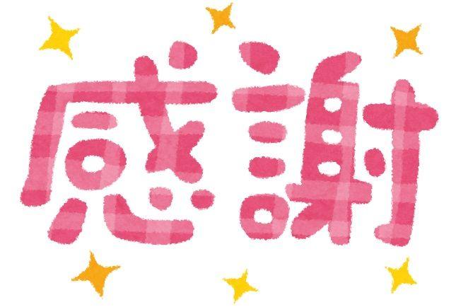 勤労感謝の日 労働感謝の日 祝日に関連した画像-01