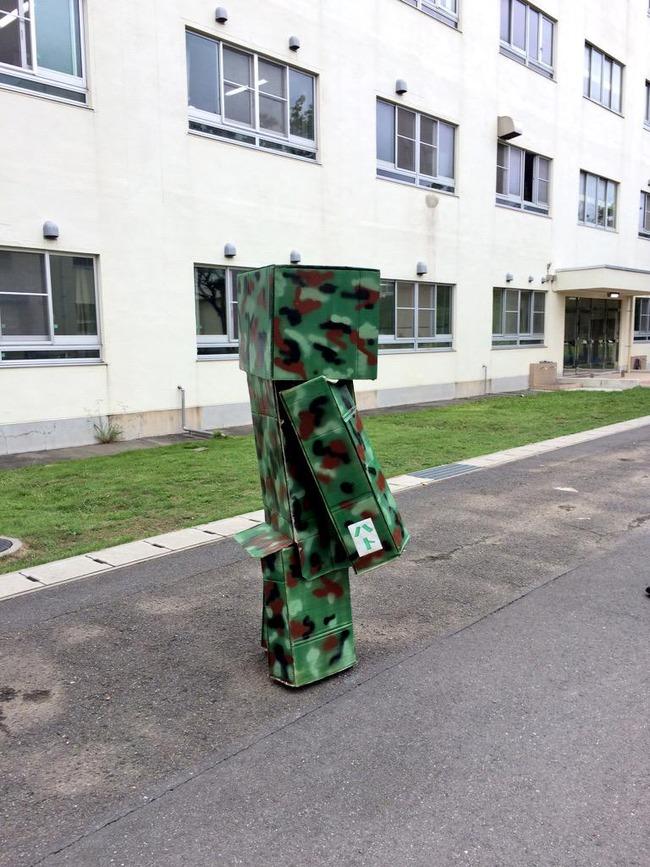 陸上自衛隊 二足歩行式装甲戦闘車両 ダンボーに関連した画像-06