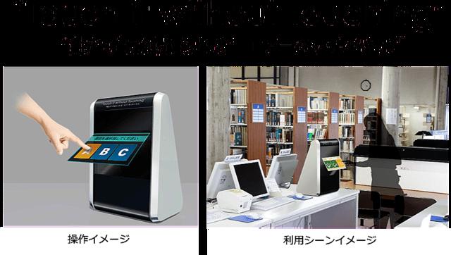 空中ディスプレイ エアータッチパネル 提供開始 SF 近未来に関連した画像-04