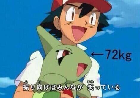 ポケモン スーパーマサラ人 サトシさん 10年前 弱体化 10歳児に関連した画像-01