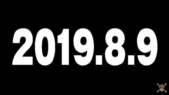 bandicam 2018-12-12 09-56-34-173
