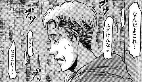 進撃の巨人 アニメ 新聞広告 激寒に関連した画像-01