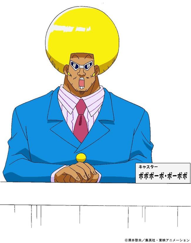 アニメ漫画 酷すぎるキャラ名 ランキングに関連した画像-03
