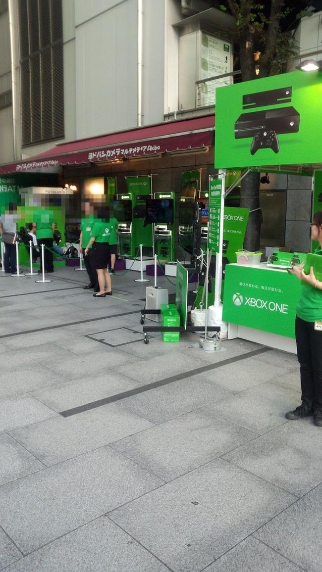 XboxOne 秋淀に関連した画像-03