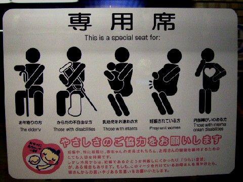 専用席に関連した画像-01
