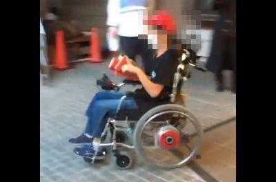 ニンテンドーラボ 世界初 電動車椅子 任天堂に関連した画像-04