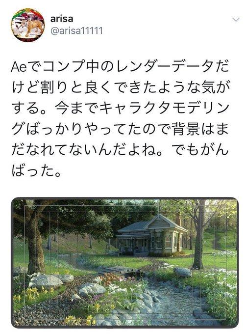 ヘイトスピーチ ネトウヨ ゲームクリエイターに関連した画像-03