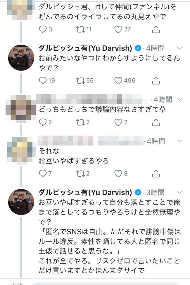 ダルビッシュ有 レスバトル ツイッターに関連した画像-02