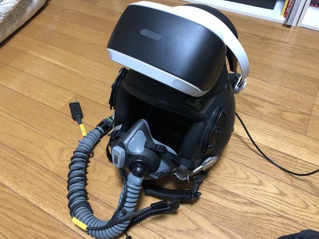 エースコンバット ガチ勢 VR装備に関連した画像-02