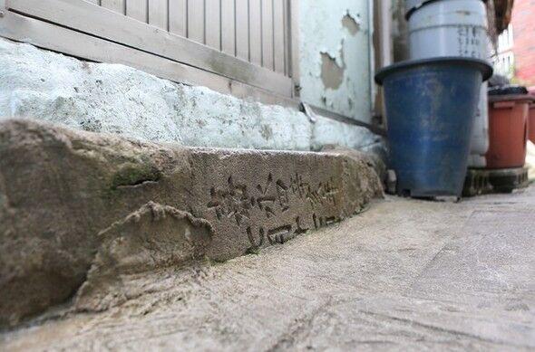 日本人共同墓地 峨嵋洞碑石文化村 世界文化遺産に関連した画像-03