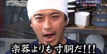 流しそうめん TOKIOに関連した画像-01