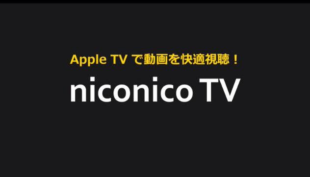 ニコニコ動画 クレッシェンド 新サービス ニコキャスに関連した画像-87