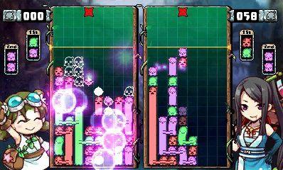 にょきにょき 3DSに関連した画像-04