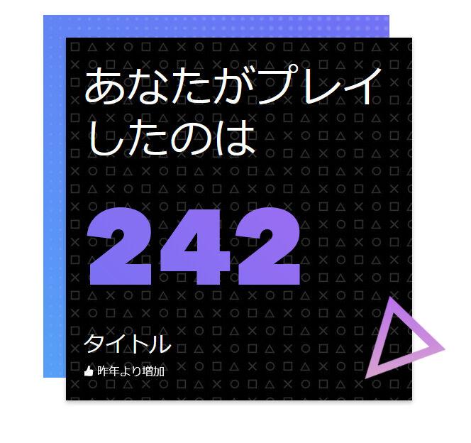 スマッシュブラザーズ 桜井政博 PS4に関連した画像-03