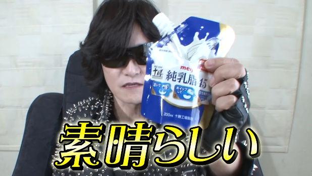 XJAPAN ToshI YouTuber デビューに関連した画像-02