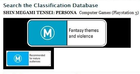 メガテンデータベース