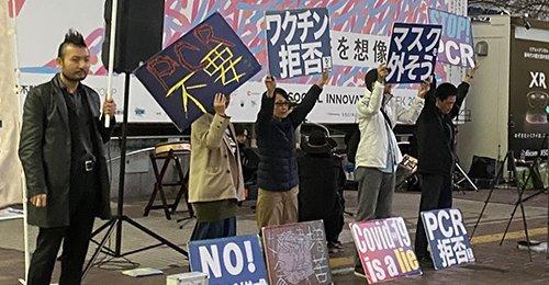 反ワクチン 脅迫電話 京都府伊根町 集団接種 中止に関連した画像-01